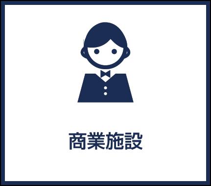 株式会社エイジェック接遇サービスのご案内