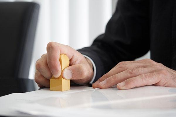 許認可申請は行政書士法人グローアップにお任せ下さい。