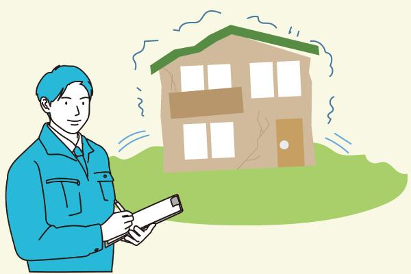 損害保険鑑定業務イメージ画像