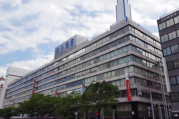 千葉雇用開発センター