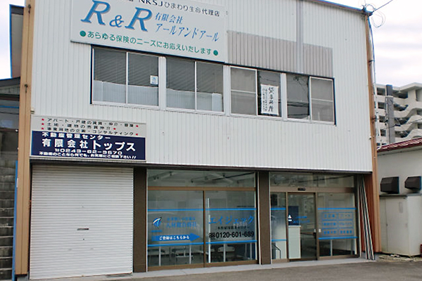 二本松雇用開発センター