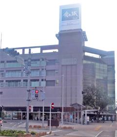 前橋雇用開発センター