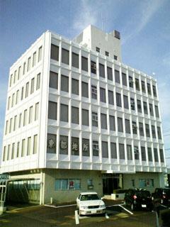 新潟雇用開発センター