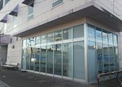 大河原雇用開発センター