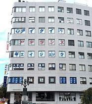 宇都宮雇用開発センター