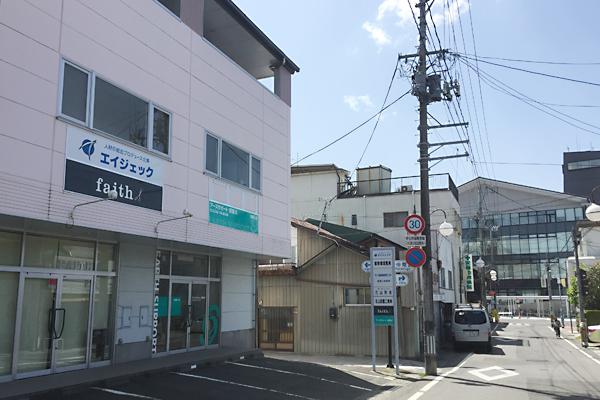 須賀川雇用開発センター