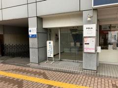 岐阜雇用開発センター