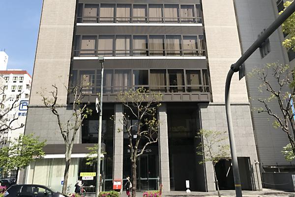姫路雇用開発センター