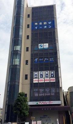 掛川雇用開発センター