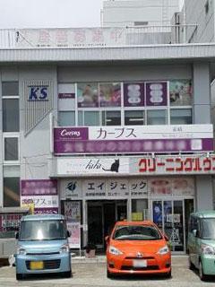 韮崎雇用開発センター