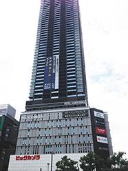 広島雇用開発センター