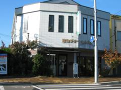 佐賀雇用開発センター
