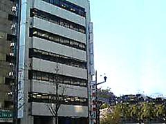 熊本雇用開発センター