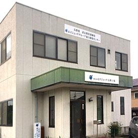 長野工場・トレーニングセンター