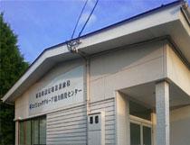 認定職業訓練校(郡山)