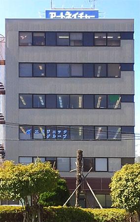 刈谷雇用開発センター