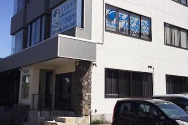 諏訪雇用開発センター