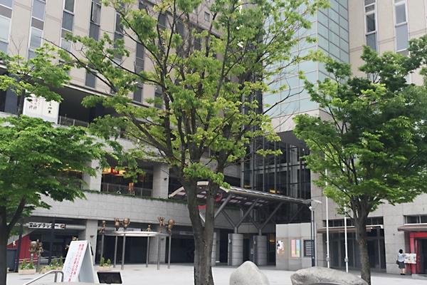 高岡雇用開発センター